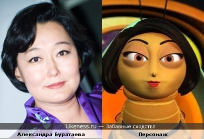 "Александра Буратаева и персонаж из мультфильма ""Би Муви"" похожи"