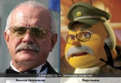 """Никита Михалков и персонаж из мультфильма """"Би Муви"""" похожи"""