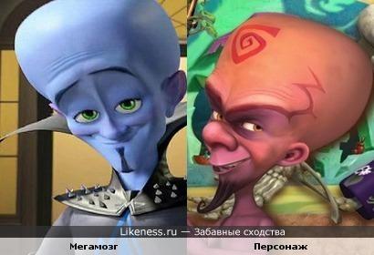 """Мегамозг и персонаж из мультфильма """"Так и волшебная сила Жужу"""""""