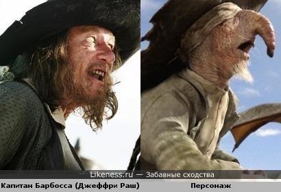 """Капитан Барбосса и персонаж из мультфильма """"Ранго"""" похожи"""