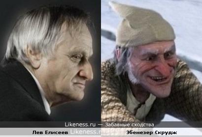 """Лев Елисеев похож на персонажа фильма """"Рождественская история"""""""