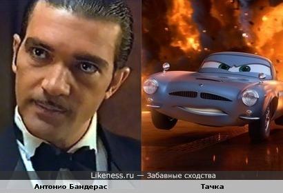 """Антонио Бандерас и персонаж мультфильма """"Тачки 2"""""""