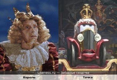 """Король из Золушки и король-машина из """"Тачек"""""""