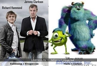 "Ричард Хаммонд и Джереми Кларксон из ""Top Gear'a"" и Майк и Салли из ""Корпорации монстров"""