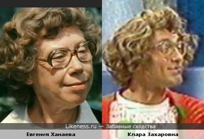 Евгения Ханаева и Павел Кабанов в образе Клары Захаровны