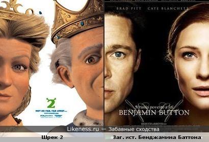 Похожие постеры: Шрек 2 и Загадочная история Бенджамина Баттона