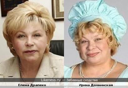 Елена Драпеко и Ирина Домнинская
