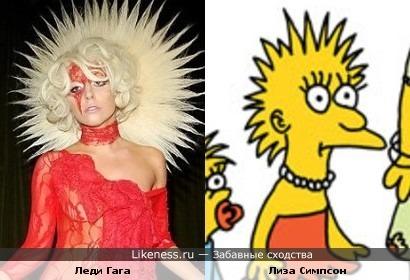 Леди Гага и Лиза Симпсон в Шоу Трейси Ульман