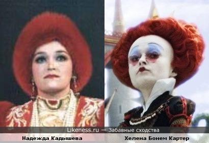 """Надежда Кадышева и Хелена Бонем Картер в """"Алисе в стране чудес"""""""
