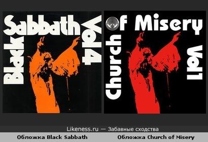 Обложки альбомов двух групп почти одинаковые