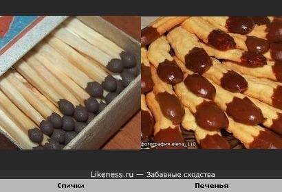 Печенья похожи на спички