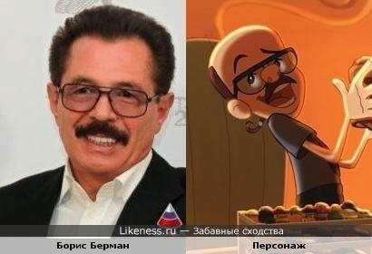 """Борис Берман и персонаж из мультфильма """"Любопытный Джордж"""""""