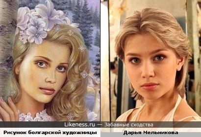 Рисунок болгарской художницы и актриса Дарья Мельникова