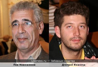 Лев Новоженов похож на квн-щика Дмитрия Кожому
