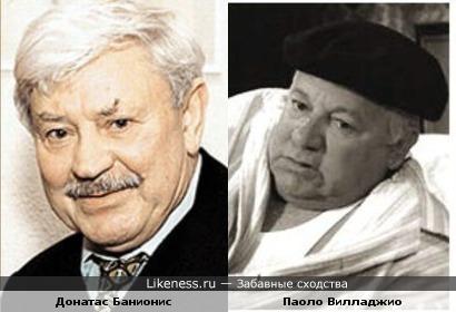 Донатас Банионис похож на Паоло Вилладжио
