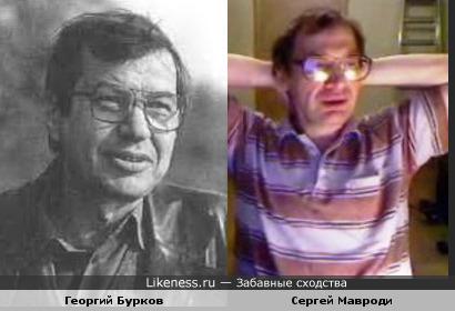 Сергей Мавроди чем-то похож на Георгия Буркова