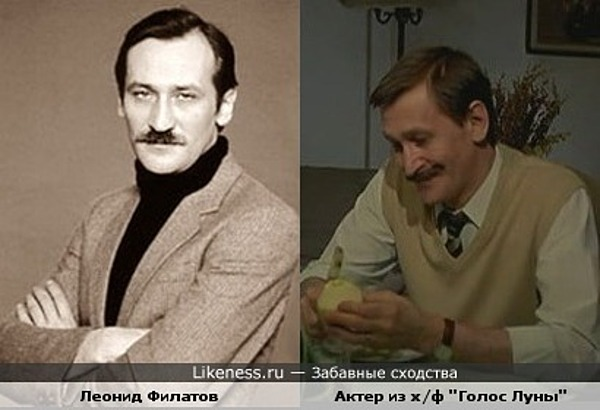 Актер из фильма Феллини похож на Леонида Филатова