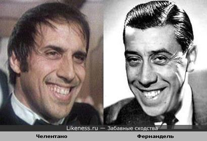 Челентано и Фернандель похожи улыбкой