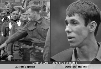 Джек Бернар похож на Алексея Панина