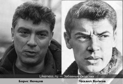 Михаил Волков чем-то напомнил Бориса Немцова
