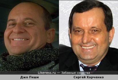 Сергей Харченко похож на Джо Пеши даже сверкающим зубом