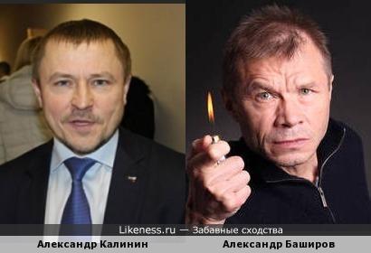 Александр Калинин напомнил Александра Баширова