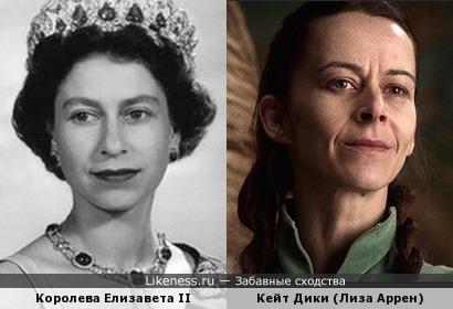 Лиза Аррен похожа на английскую королеву