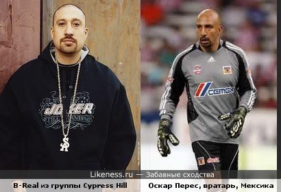 Солист группы Cypress Hill напомнил мне вратаря сборной Мексики