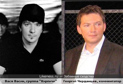 Солист группы Кирпичи похож на комментатора НТВ+ Георгия Черданцева
