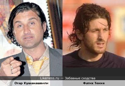 Отар Кушанашвили напоминает Фатиха Текке