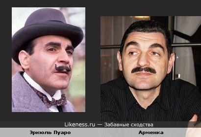 """Армен из """"Реальных пацанов"""", видимо, усами, напомнил мне Эркюля Пуаро"""