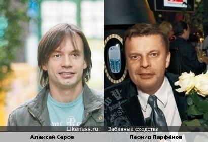 Все хотелось сравнить, может, только мне одному кажется, Алексей Серов похож на Парфенова