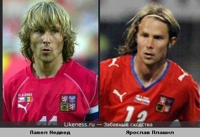 Два футболиста похожи, причем оба играли в сборной Чехии