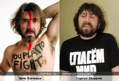 Эрик Кантона и Сергей Шнуров