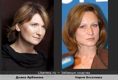 Диана Арбенина и Мария Киселева