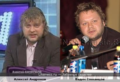Комментатор Алексей Андронов похож на Вадима Степанцова