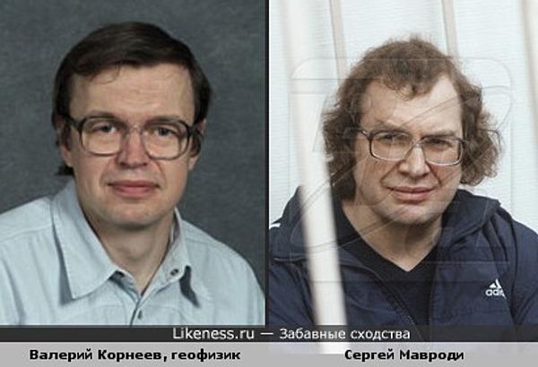 Валерий Корнеев, геофизик!!, похож на Сергея Мавроди