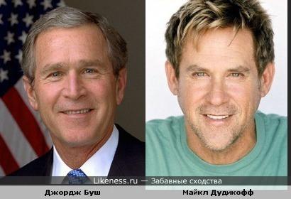 Джордж Буш и суперниндзя Майкл Дудикофф