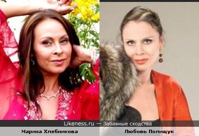 Марина Хлебникова и Любовь Полищук
