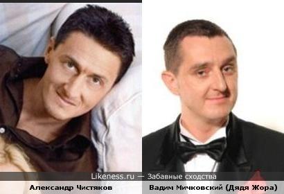 Александр Чистяков (муж Глюкозы) похож на Вадима Мичковского (Дядя Жора в Comedy Club Украина)