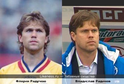 Флорин Радучою (игрок сборной Румынии 90-х годов) похож на Владислава Радимова