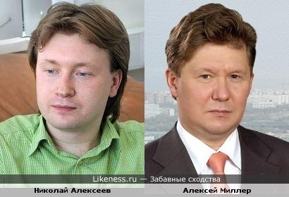 Николай Алексеев и Алексей Миллер
