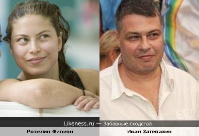 Розелин Филион (прыжки в воду с 10-метровой вышки, сборная Канады) странным образом напомнила Ивана Затевахина