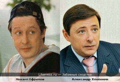 Михаил Ефремов похож на Александра Хлопонина
