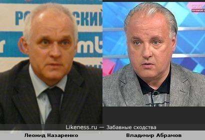 Российский футбольный тренер Леонид Назаренко похож на футбольного агента Владимира Абрамова