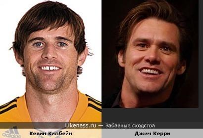 Кевин Килбейн похож на Джима Керри