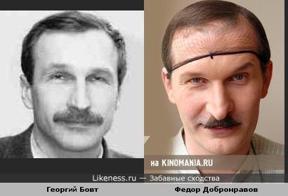 Политолог Георгий Бовт похож на Федора Добронравова