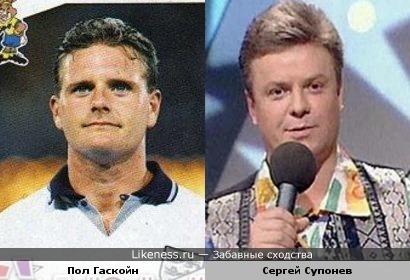 Пол Гаскойн (бывший игрок сборной Англии) и Сергей Супонев