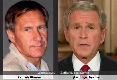 Актер Сергей Шанин похож на Джорджа Буша-младшего