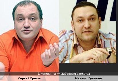 КВНщики Сергей Ершов и Михаил Гуликов